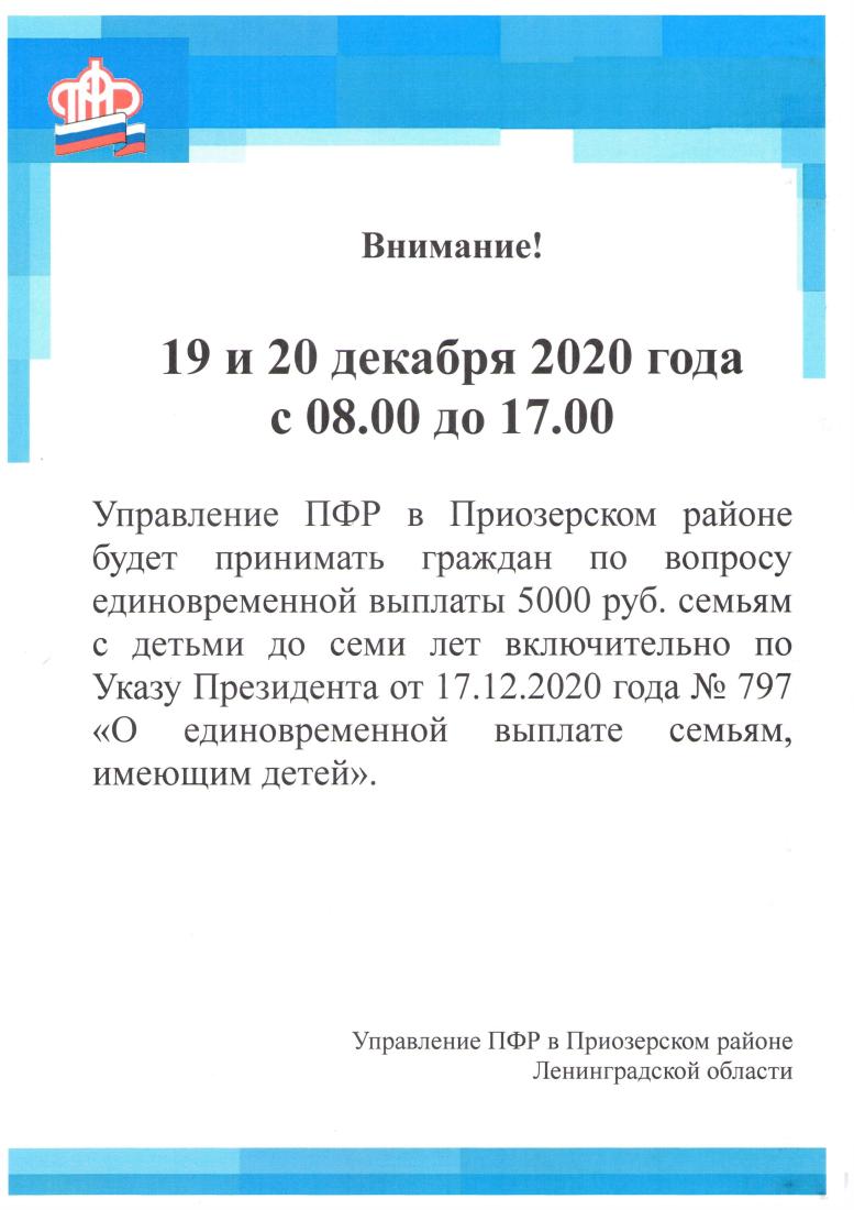 Cканирование0001