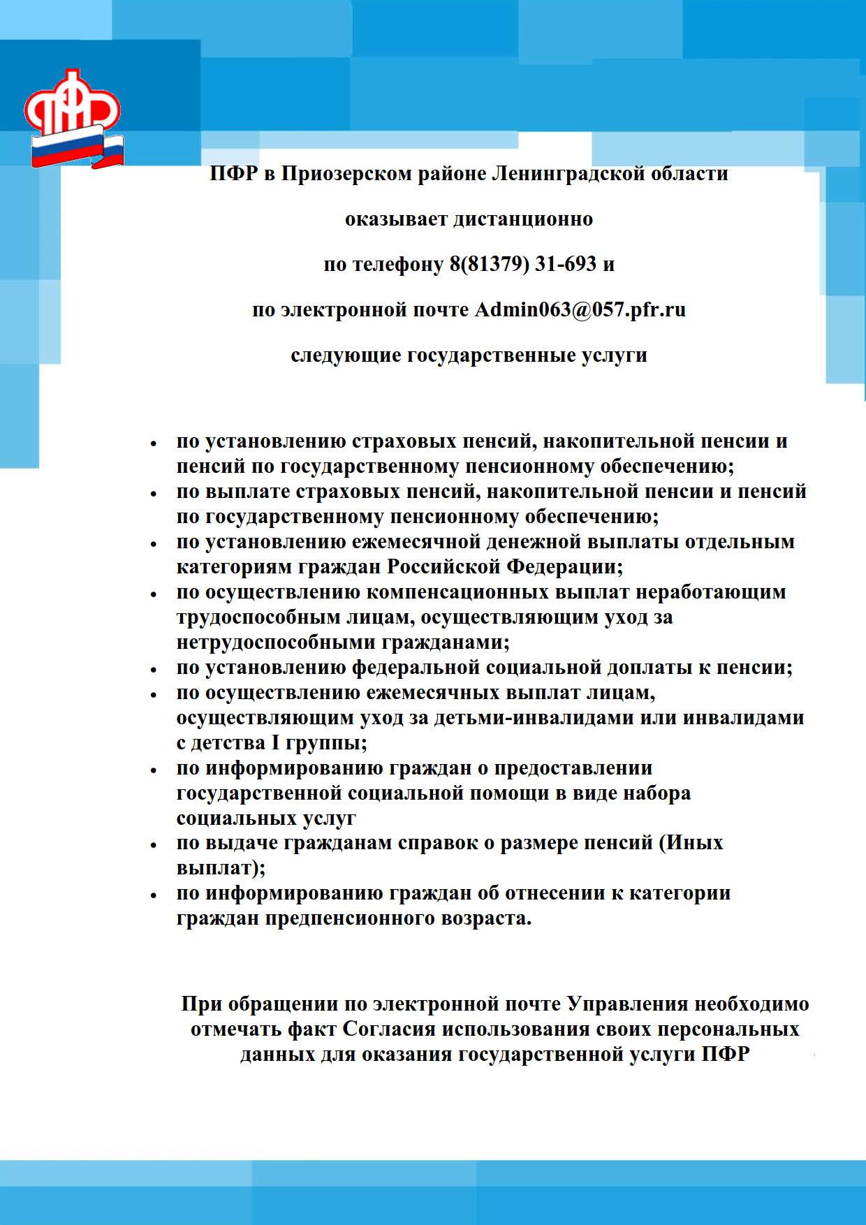 перечень услуг_1