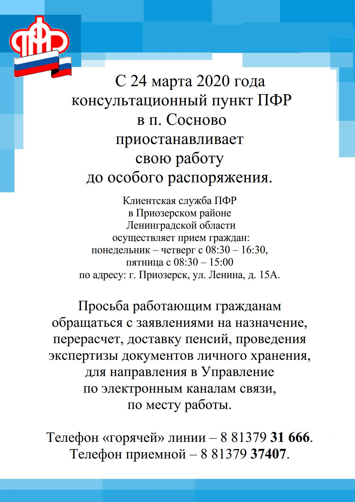 приме_особый_1